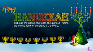 happy new year: Hanukkah Wishes Quotes with Free Greetings eCards ...