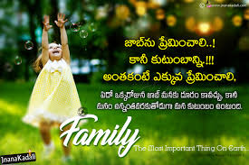 Best 50 Feel Good Quotations In Telugu Good Quotes