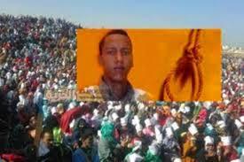 Image result for ولد مخيطير