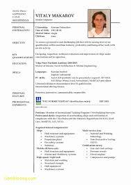 Beautiful Resume Template Ojt Best Templates