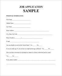 Application Forms Sample Sample Job Application Form In Pdf 9 Examples In Pdf
