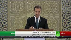 بشار الأسد يلقي خطاب القسم بعد أدائه اليمين رئيسا لـ سوريا - YouTube
