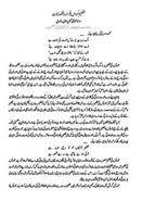 essay on my favourite teacher in urdu language  essay on my favourite teacher in urdu language