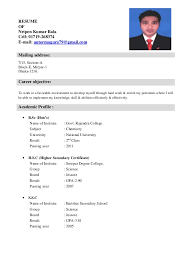 Gmail Resume