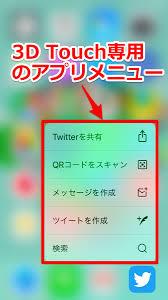 Twittertwitterフォローはqrコードが便利twitterqrコードの