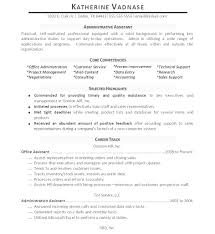 Technical Support Skills List Administrative Resume Skills List 14 Contesting Wiki