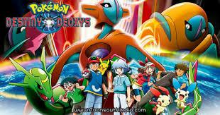 Pokémon: Destiny Deoxys (2004) Full Movie in Telugu [1080p]