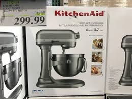 mail in rebate offers kitchenaid mixer costco macys rebate form