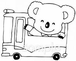 通園バスイラストなら小学校幼稚園向け保育園向け社会福祉の