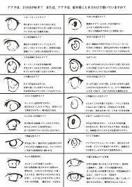 アニメ 風 目 の 書き方 Iuwilliamoo5s Diary