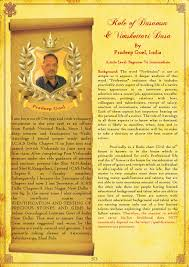 Dasamsa Chart Analysis Guide Microsoft Word 54 Role Of Dasamsa Vimshottari Dasa By
