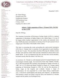 My Business Aapi Letter