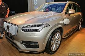 new car 2016 malaysia2016 Volvo XC90 launched in Malaysia