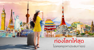prior making transaction via uchoose application free of charge or type inz e followed by 16 digits of your krungsri credit card number