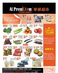 ample foods flyer grocery flyers save ca