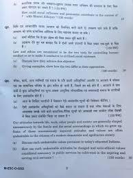 upsc cse main examination ethics paper chrome ias ethics mains 2016 2