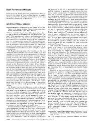 biomedical engineering essay biomedical engineering essay 631 words