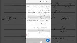 حل امتحان الجبر والهندسة الفراغية للشهادة الثانوية الأزهرية 2021 - YouTube