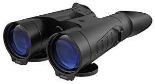 Buy <b>Yukon Point 8x42</b> Binocular Online at Low Price in India ...