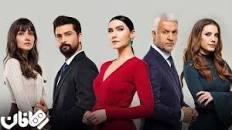 نتیجه تصویری برای بیوگرافی بازیگران سریال ترکی سیب ممنوعه
