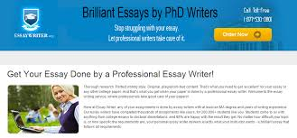 review i need help writing an essay from essaywriter org i need help writing an essay from essaywriter org service