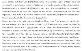 act scene essay contest essay heritage hispanic pradushan in all essay national girl child day in childrens day in essay in telugu