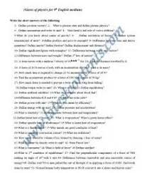 stock market game essay  stock market game essay