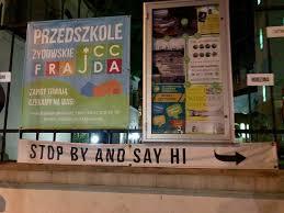 תוצאת תמונה עבור frajda jcc krakow