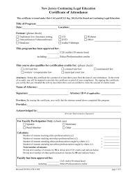 2017 Certificate Of Attendance Fillable Printable Pdf Forms Editable