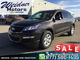 2016 chevrolet traverse vehicle photo in labe ab t4l 1a3