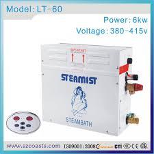 portable steam bath online. steamist 6kw sauna steam bath machine portable generator free shipping online