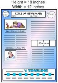 Newspaper Book Report Template Biography Book Report Newspaper Templates Worksheets And