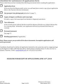Cover Letter For Doctoral Scholarship Master Essay Ubc Thesis