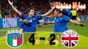 ملخص مباراة ايطاليا وانجلترا مباراة نارية 🔥 تعليق عصام الشوالي HD - YouTube
