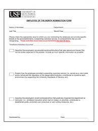 Award Nomination Form Template Rome Fontanacountryinn Com