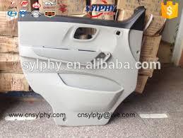dfsk sokon front door trim panel 6102020 0a gr1 6102010 0a
