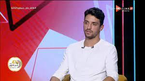 Ibrahim Fayek - إبراهيم فايق - طاهر محمد طاهر: كنت أرغب في الاحتراف بالدوري  الإسباني أو الإيطالي