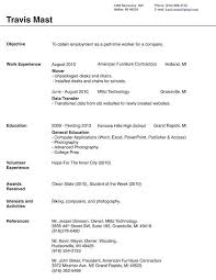 Blank Resume Templates For Microsoft Word Beauteous Free Fresh Blank Resume Templates For Word Letter Template Microsoft