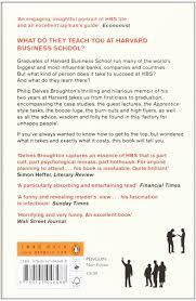 Teaching Notes     Harvard Business Publishing