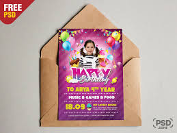 017 Template Ideas Free Birthday Flyer Templates Psd