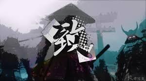 Sucker Punch, Black, Japanese, Japanese ...