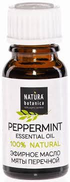 Natura Botanica <b>Перечной</b> Мяты <b>натуральное</b> Эфирное <b>масло</b> 10 ...