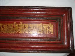a nice wooden tibetan mcript book cover