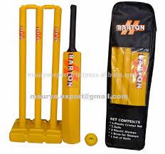 Backyard Cricket Set  Buy Uber Cricket SetGarden Cricket Set Backyard Cricket Set