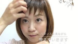 スタイリスト兼松の 髪のqaワックスのつけ方 前髪編 Youtube