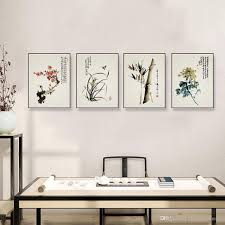 2018 modern canvas a4 art print poster watercolor chinese ink calligraphy bamboo flower wall picture asian home decor paints no frame from shengzhenming  on asian calligraphy wall art with 2018 modern canvas a4 art print poster watercolor chinese ink