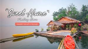 Sweet Home Floating House แพลอยน้ำบนเกาะส่วนตัวกลางเขื่อนศรีนครินทร์  กาญจนบุรี - YouTube