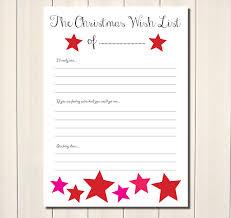 Printable wish list