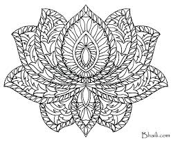 Mandala Colouring Sheets Animals Wolf Animal Coloring Pages Wolf