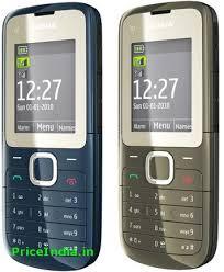 nokia dual sim phones. nokia dual sim phones - price of c1 \u0026 c2 in nigeria ~ cell info pro sim